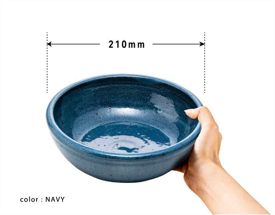 color: Navy