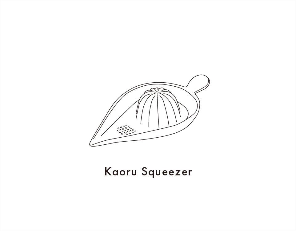 Kaoru Squeezer