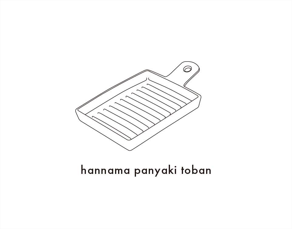 hannama panyaki toban